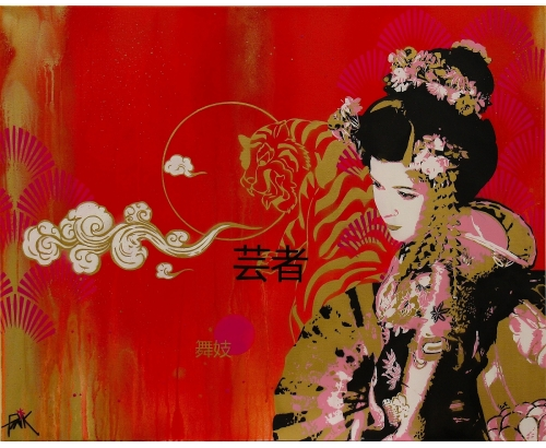 Street Art Artwork GEISHA #1, THE ARTIST OF REFINEMENT