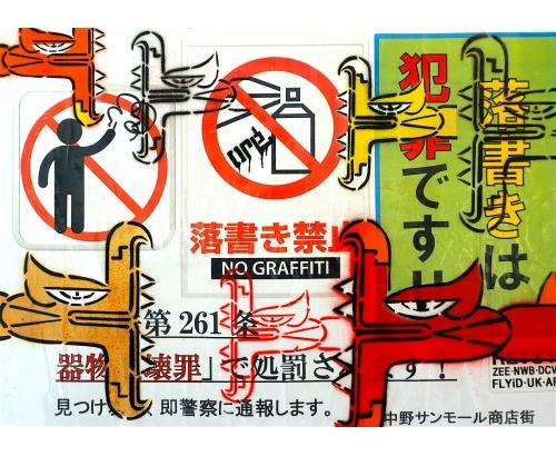 NO GRAFFITI TOKYO SIGN