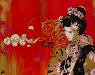 GEISHA #1, THE ARTIST OF REFINEMENT